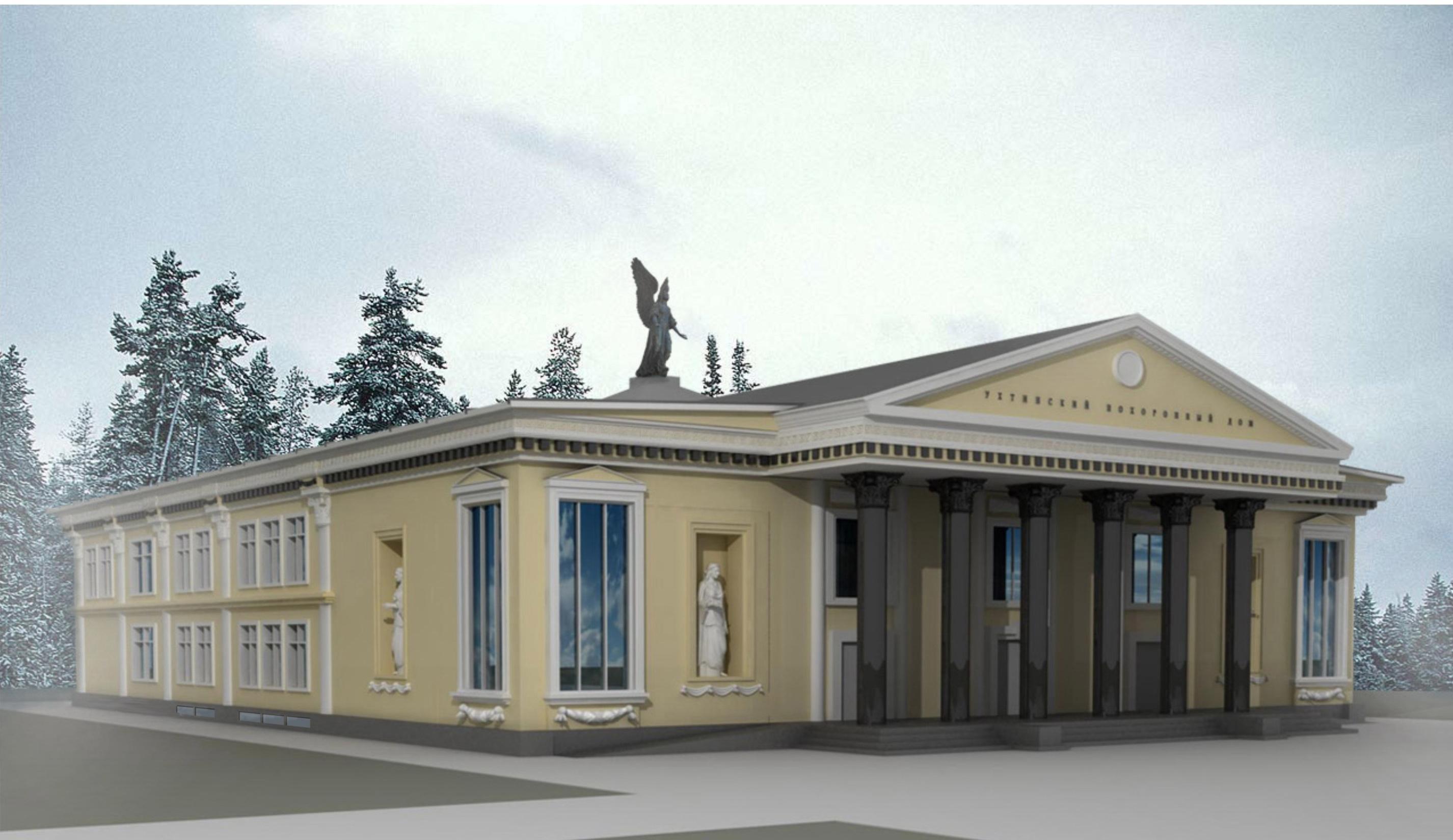 Ухта_Похоронный дом_фасад-на выставку